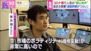 TBS取材4