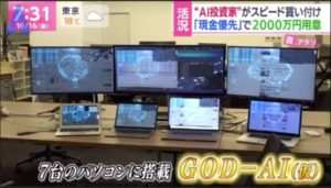 TBS取材7